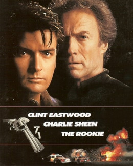 The Rookie 1990
