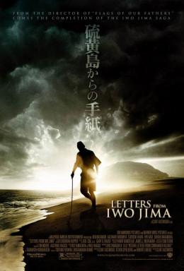 Letters from Iwo Jima 2006