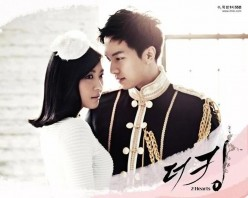 The King 2 Hearts, another Ha Ji Won, Drama for 2012, A Winner!
