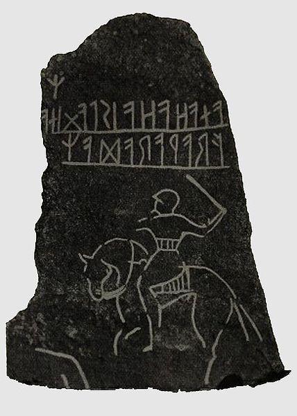 An early runestone found in Sweden
