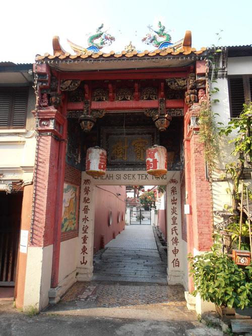 Clan Temple Entrance