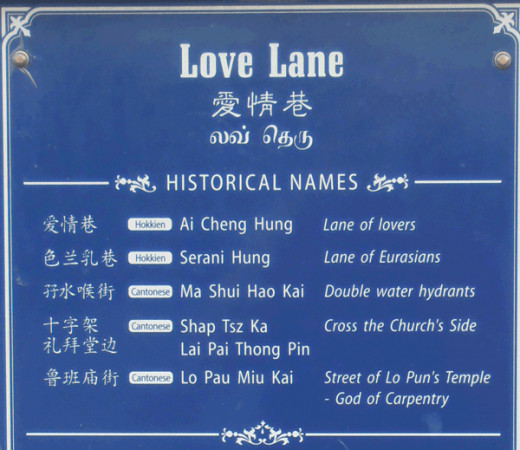 Love Lane Plaque