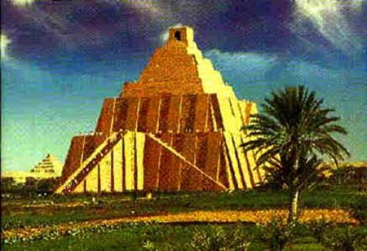 The Ziggurat in Ur