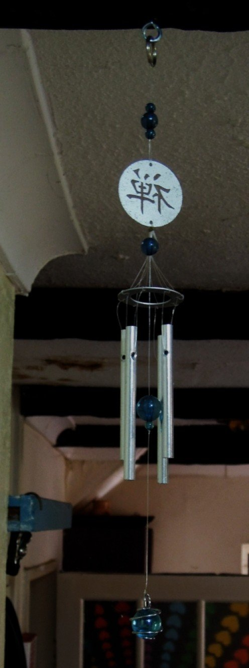 Metal Wind Chime