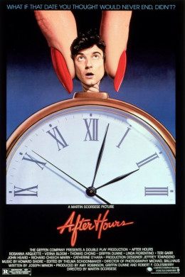 After Hours 1985