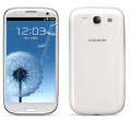 Five Cool And Interesting Samsung Galaxy SIII Features Everybody Should Know About Making It A Great Android Smartphone