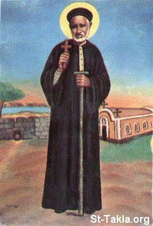 Abd-al-Masih