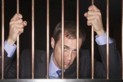 How do judges set bail?