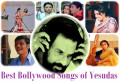 Best Songs of Yesudas