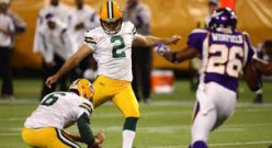 Why Kickers and Defenses Should Be Eliminated in Fantasy Football