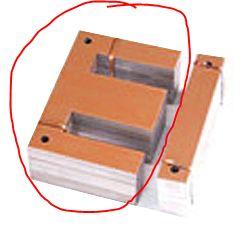 The E Portion of a Transformer Core