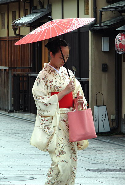Kimono: a Japanese traditional garment