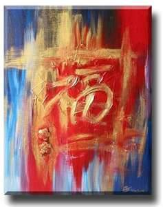 Image credit:  http://www.yinart.com/modern-art-chinese-fengshui-feng-shui-paintings.htm