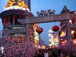 Modern Nanjing