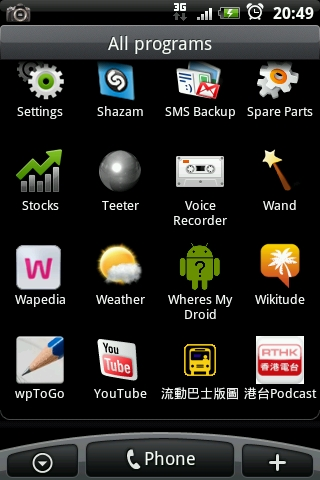 Apps on an Android Phone