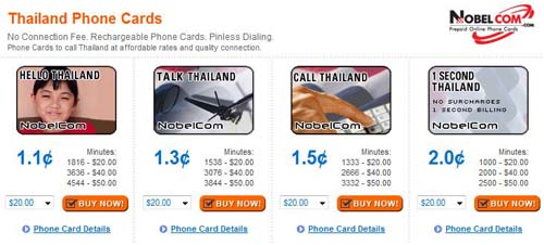 Screenshot from Nobelcom's website. Rates are stated as of 12/08/08. Rates based on calls made from continental USA.