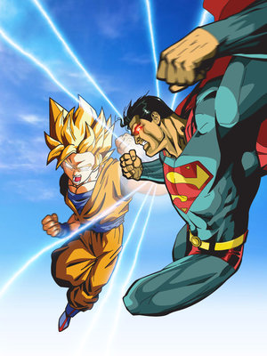 Son Goku and Superman first fight.