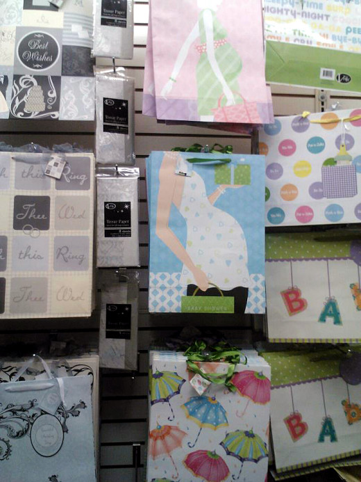 A wall of boutique look gift bags for every occasion!