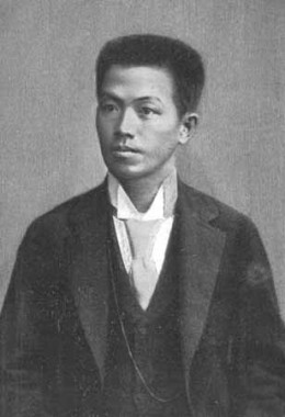 Emilio Aguinaldo was a Filipino general in the Philippine Revolution against Spain and in the fight again US invasion in the Philippine American War.