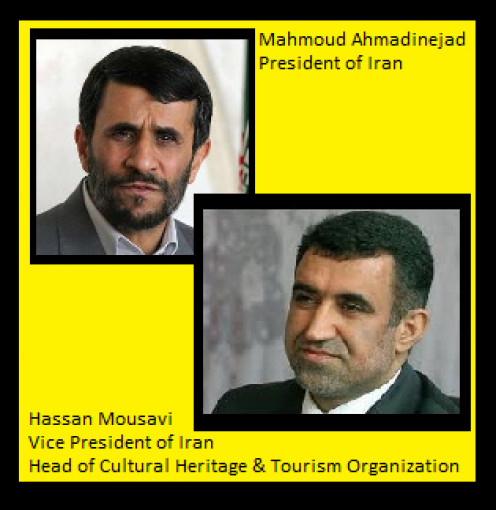 Former Iranian leaders are concerned over the serious drought they experienced which affected over half the population (37 million).