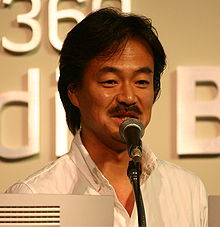 Thats the man that made all that awesome stuff that made us fall in love with video games.