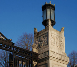 Ornamental gate pillar, at the entrance to the Stormont Estate, Belfast (via the Prince of Wales Avenue)