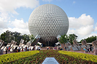 Spaceship Earth View