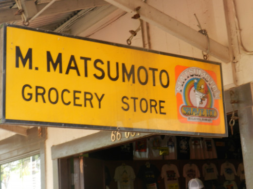 Matsumoto Grocery Store located at 66-087 Kamehameha Highway  Haleiwa, HI 96712