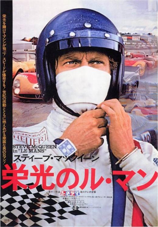 Le Mans 1971 Japanese poster