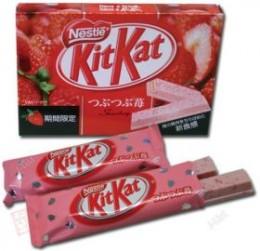 Strawberry flavor.