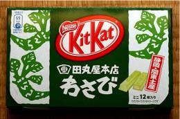 Wasabi flavor.