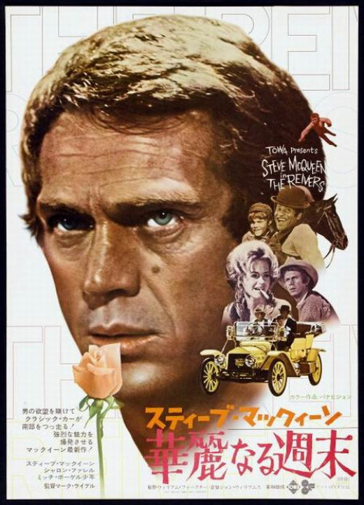 The Reivers (1969) Japanese poster