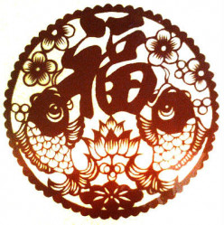 Lucky Chinese Designs Ji xiang tu an