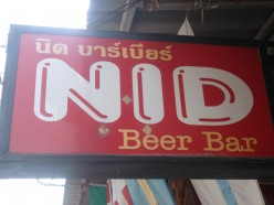 Pattaya Beer Bar Signs