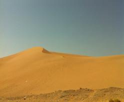 Poem: Desert Sun