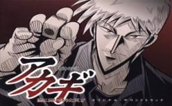 Top 4 Anime with Male Prodigies
