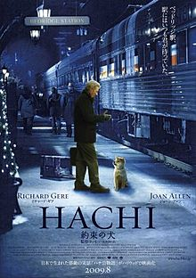 Hachi: A Dog's Tale On Netflix Streaming