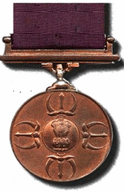 Param Vir Chakra: The Highest Military Decoration of India