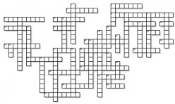 A HubPages-Themed Crossword Puzzle