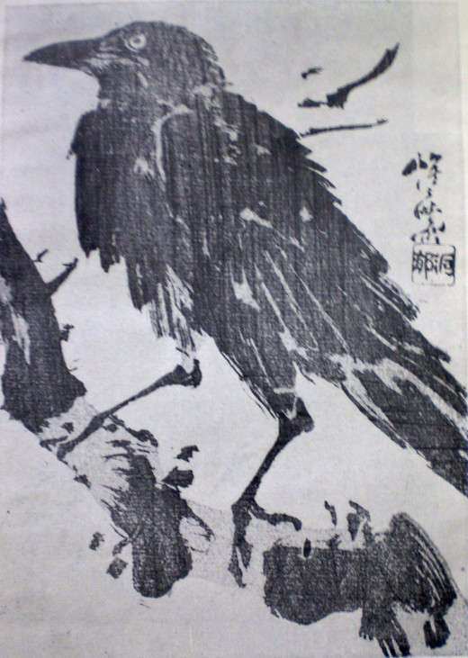 "Kawanabe Kyōsai(1831-1889) ""Karasu"" (""Crow"")"