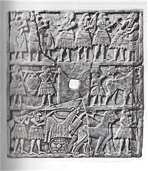 Banquet scene on a plaque from Khafaje