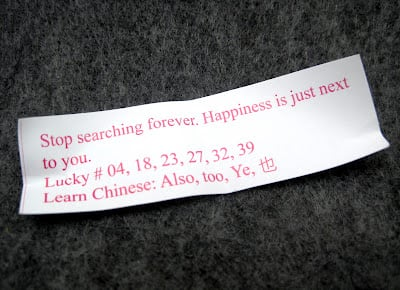 "A lot of ""fortunes"" aren't even really fortunes, but sometimes you get a timely message."