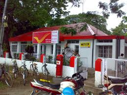 Its new Digboi post...not our precious old small post office, never the less....still trying to catch some fond memories:-)