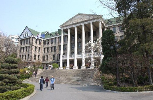 An administration building at Hanyang University