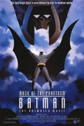 Batman: Mask of the Phantasm Film Review