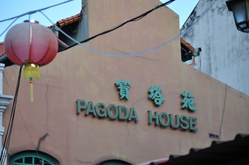 The well know Pagoda House.