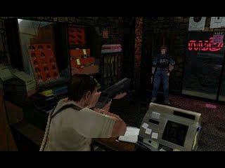 Arrival at Kendo's Gun Shop in Resident Evil 2