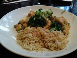 Lemon Chicken, Broccoli and Rice....a bit spicy but perfectly lemony!