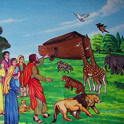 Noah's Ark is a favorite Bible story choice for young children.