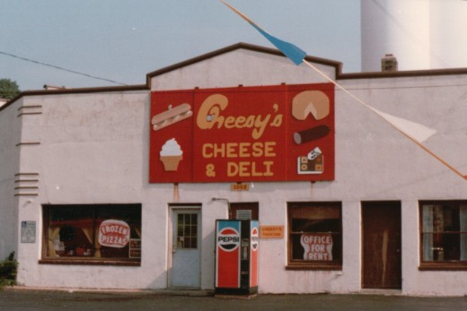 A second store that we opened after your dad died.  It lasted less than one year.